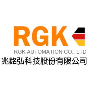 RGK夾爪王