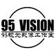 95视觉影像工作室