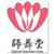 广州舞蹈考级中心办公室