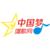 中国梦唱歌网
