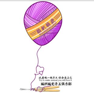 编织编爱教程