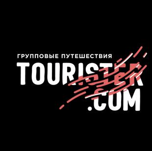 TOURISTERgroup