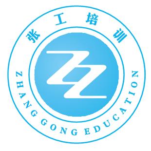 张工培训视频教学中心