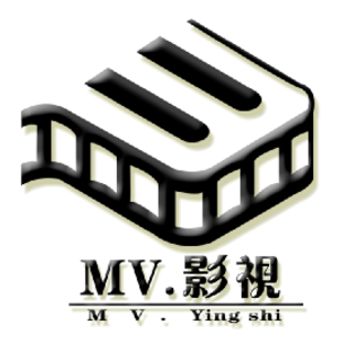 恩平MV影视