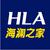海澜之家HLA