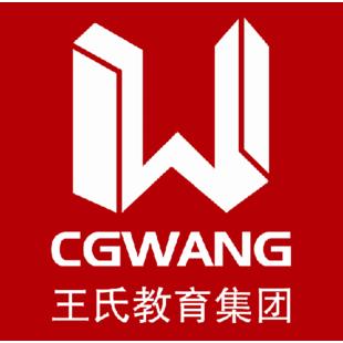 CGWANG王氏教育