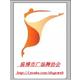 淄博广场舞协会