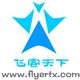 飞客flyertx