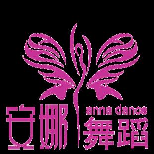 安娜健身舞蹈