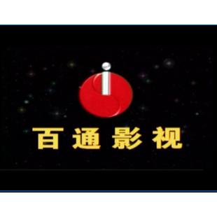 秦腔宝典新画面
