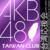 AKB48-Taiwan-Clubs-前田幻羽
