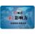 华人影响力节目制作中心