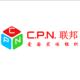 CPN联邦-爱国实体组织