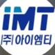 韩国IMT