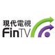 现代电视FinTV