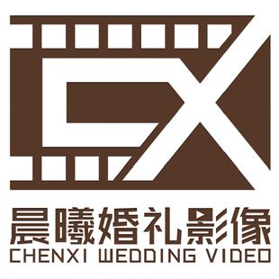 晨曦婚礼影像