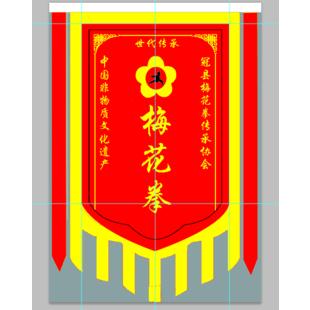 冠县梅花拳传承协会