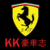 KK豪車志