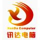 芦山讯达电脑