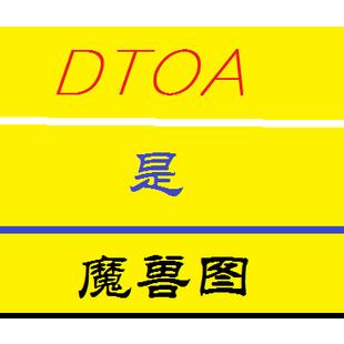 DOTA是魔兽图