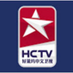 HCTV好莱坞中文卫视