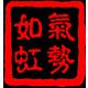 茄子84769851