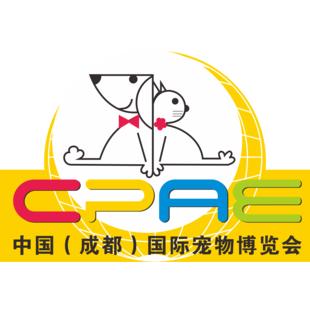 中国成都国际宠物博览会