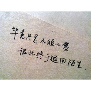 Yaoo薇