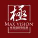 Max极视觉影像策划1