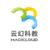 云幻科教-3D教育