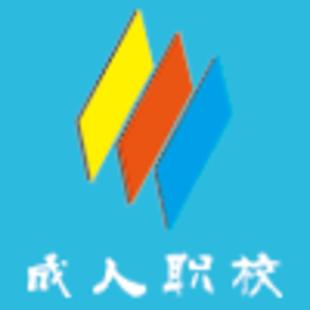 北京职业培训学校