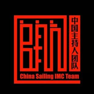 启航中国主持人团队