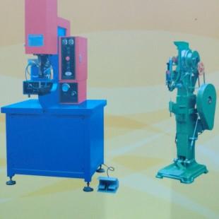 铆接机械设计制造