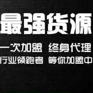 昊阳商贸威信zjq1142