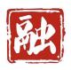 陕视共享融媒体工作室