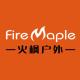 火枫户外FireMaple