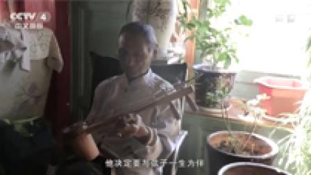 《路见西藏》 第二集:故乡之歌