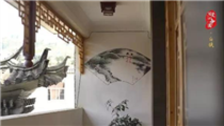 """""""可愛的中國""""之白族:畫在民居上的藝術 寫在照壁上的家風"""