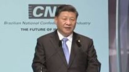 习近平出席金砖国家工商论坛闭幕式 并发表讲话