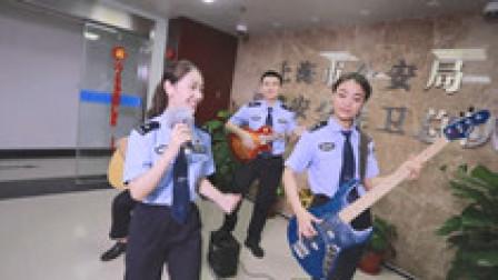 """上海反诈进行时∣来一杯上海网警特调""""后高考防诈版Mojito""""?高考生们:哎呦,不错哦~"""