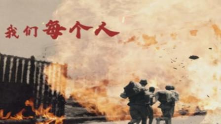 【纪念中国人民抗日战争胜利75周年】请铭记历史,巾帼当自强!