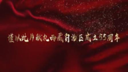 《嗨,青春西藏》| 是音乐,是快乐啊