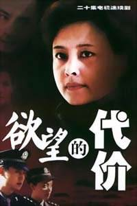 #yu*望2002