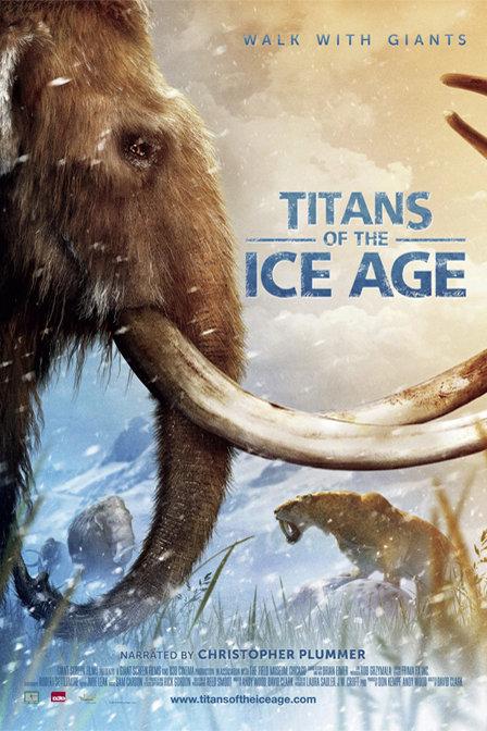 <strong>冰河時代的巨人</strong>