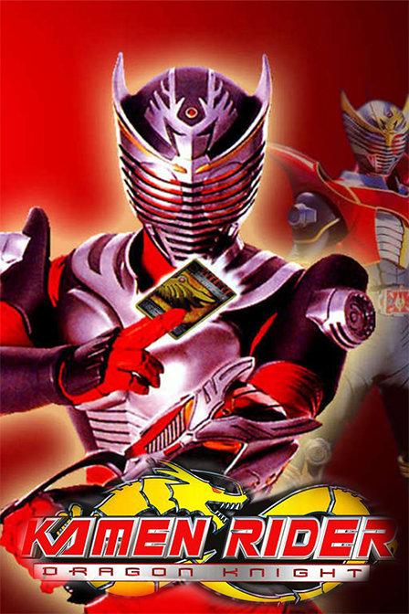 假面骑士剑(2004)