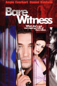 赤裸证人2