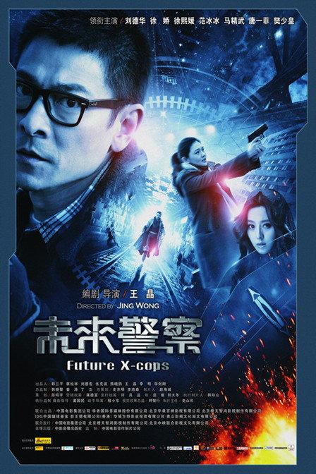 未来警察(2010)