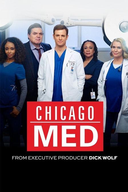 芝加哥急救第一季