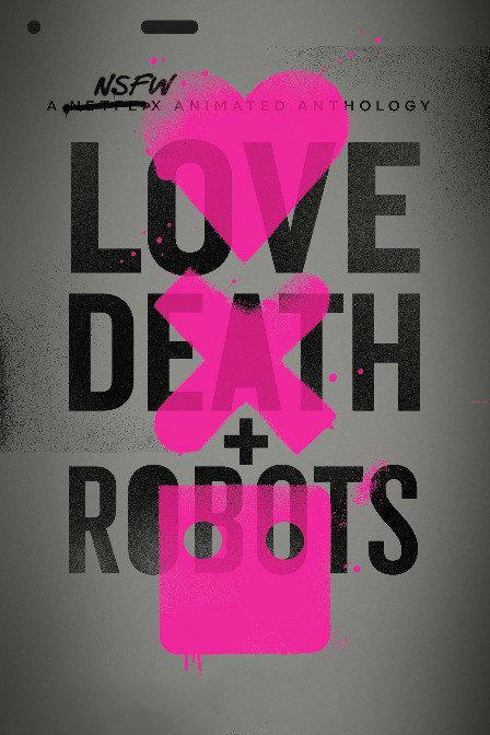 �郏�死亡和�C器人