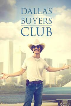 達拉斯買家俱樂部